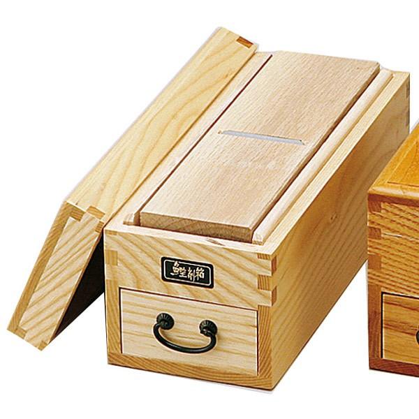 鰹節削箱 日本製 ( 送料無料 かつお節削り器 鰹節削り器 かつお節削箱 天然木 木製 調理道具 調理器具 和 かつお カツオ 鰹 キッチン用