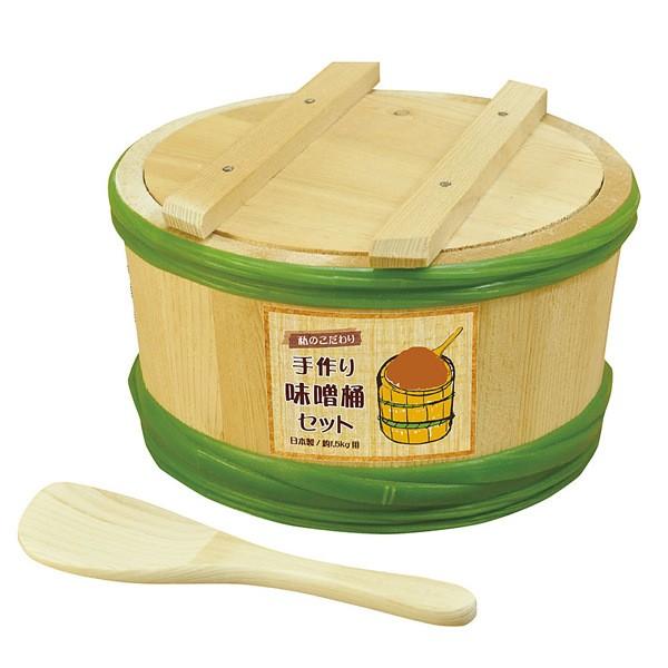 味噌樽 1.5Kg用 手作り味噌 熟成桶 木製 しゃもじ付き ( みそ樽 味噌容器 みそ容器 味噌専用樽 自家製 手作り みそ 味噌 保存 保管 樽