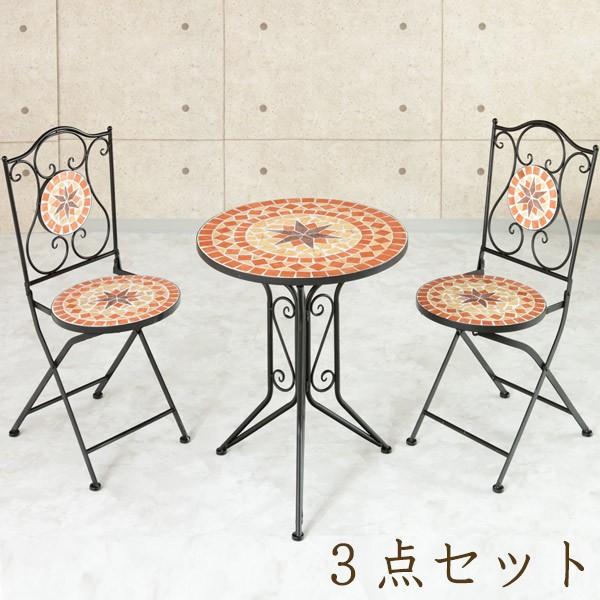 ガーデンテーブルセット Modi モディ 3点セット テーブル チェア ガーデンファニチャー ( 送料無料 テーブルセット タイル調 アイアン