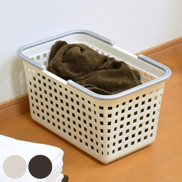 ランドリーバスケット スカンジナビア バスケット S ( 洗濯かご 脱衣かご ランドリーボックス ランドリーラック 洗濯物入れ 洗濯カ