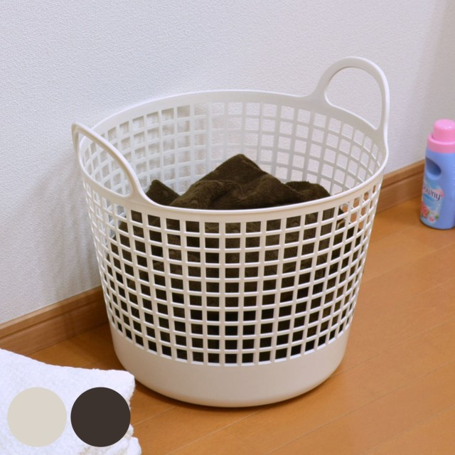 ランドリーバスケット スカンジナビア ラウンドバスケット 丸型 ( ランドリーボックス 洗濯かご 脱衣かご ランドリーラック 洗濯物入