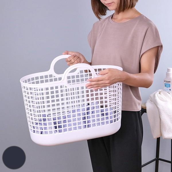 ランドリーバスケット タウンバスケット LBB-09C バイオプラスチック配合 ( 洗濯かご バスケット ランドリーバッグ ライクイット like-i