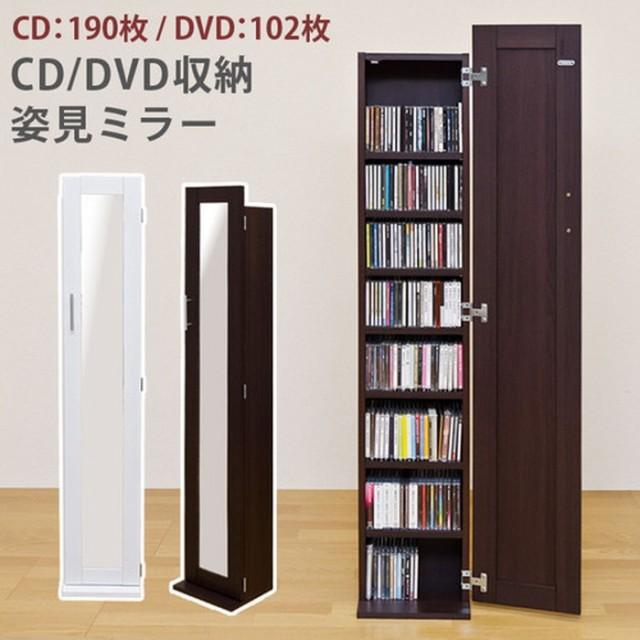 姿見ミラー ラック CD DVD収納...