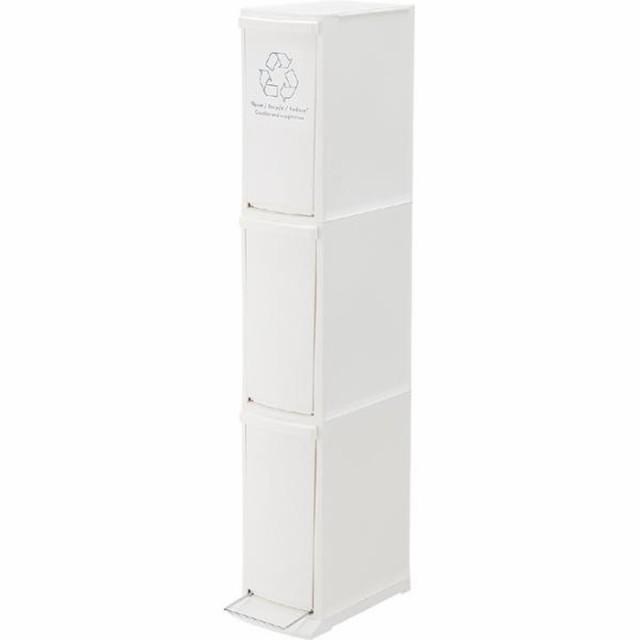 ダストボックス3D ゴミ箱 ホワイト az-lfs-933wh /ゴミ箱/分別/おしゃれ/ふた付き/屋外/キッチン/リビング/木/密閉/収納/北欧/インテ