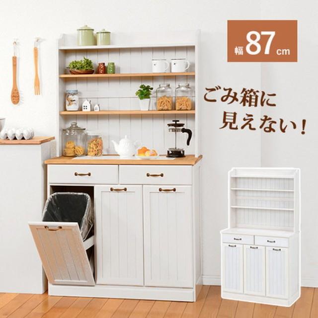 KITCHEN ダストボックス MUD-6553 ホワイト hag-3678320s1 /ゴミ箱/分別/おしゃれ/ふた付き/屋外/キッチン/リビング/木/密閉/収納/北欧/