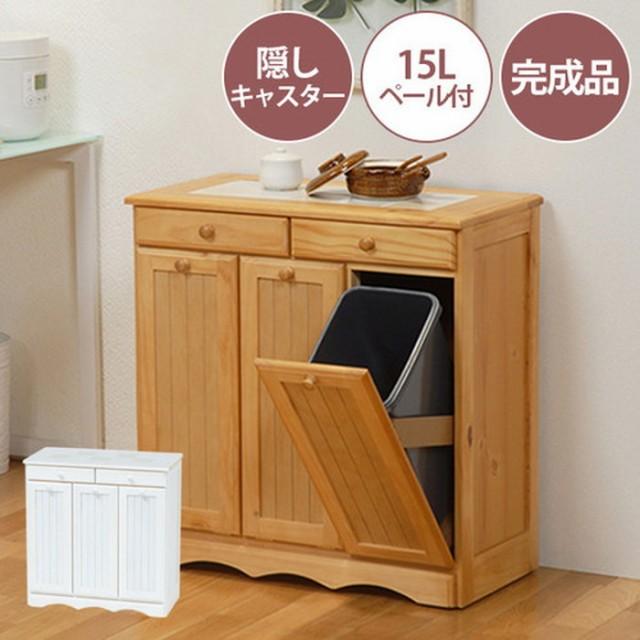 KITCHEN MUD-3557NA ダストボックス hag-4858559s1 /ゴミ箱/分別/おしゃれ/ふた付き/屋外/キッチン/リビング/木/密閉/収納/北欧/インテ