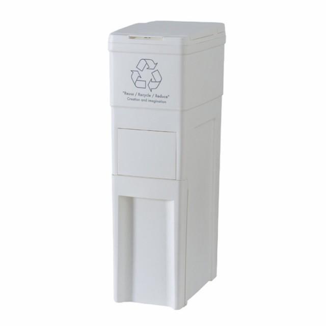 ダストボックス プルアウトツイン 42L ホワイト az-lfs-935wh /ゴミ箱/分別/おしゃれ/ふた付き/屋外/キッチン/リビング/木/密閉/収納/北