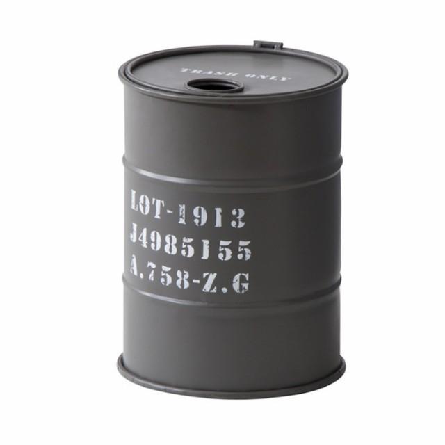 トラッシュカン グレー az-lfs-440gy /ゴミ箱/分別/おしゃれ/ふた付き/屋外/キッチン/リビング/木/密閉/収納/北欧/インテリア/セール/モ