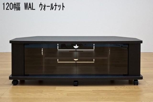 TVボード 120cm幅 ガラス扉付...