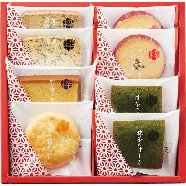 ひととえ 粋撰菓/お菓子/和菓子/ギフト/お土産/スイーツ/母の日/敬老の日/父の日/バレンタイン/ホワイトデー