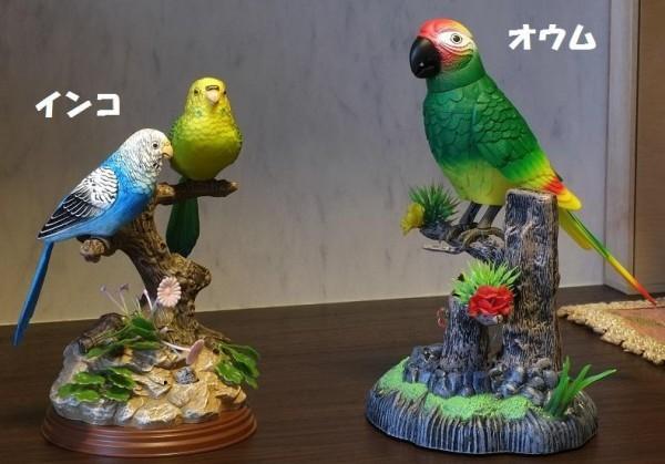 動くおもちゃ 鳥の置き物 鳥の...