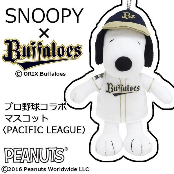 PSP プロ野球スピリッツ2013 CWチート(改造コー …