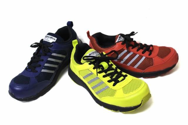 安全靴 スニーカー 軽量 アローマックス73 滑りにくい 鉄先芯 セフティーシューズ 24.5〜28.0cm 3E