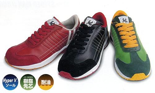安全靴 ハイパーV HyperV #206 樹脂先芯合皮 スニーカータイプ hv-206 ハイパーVソール 安全靴 滑らない靴 日進ゴム先芯入り スニーカー