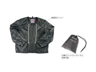 KOMINE JK-051 ウインドプルーフライニングジャケット(ブラック) サイズ:WM