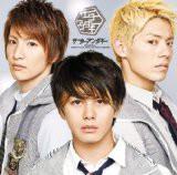 【中古】サーターアンダギー(初回限定盤) [CD+DVD] サーターアンダギー [管理:521225]
