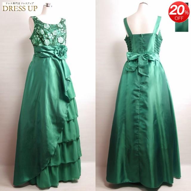 b79c0d14e3480  セール品  カラードレス 演奏会用 ロングドレス 緑 大きいドレス 肩紐広め スパンコール 舞台衣装 ステージドレス E2438GL-SALE