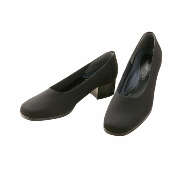 フォーマルシューズ レディース 婦人靴 入学式 足が楽な 布製フォーマルパンプス 送料無料