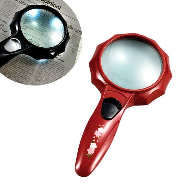 ルーペW 虫眼鏡 拡大鏡 虫めがね ルーペ LED ライト付 ルーペ朱さくら15567