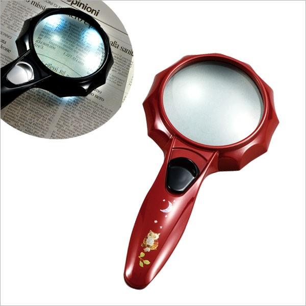ルーペW 虫眼鏡 拡大鏡 虫めがね ルーペ LED ライト付 ルーペ朱ふくろう15889