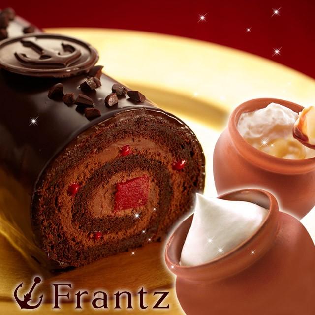 お歳暮 ギフトお菓子 ザッハトルテのような濃厚ロールケーキ!ザッハロールと壷プリンのセット お菓子 チョコ