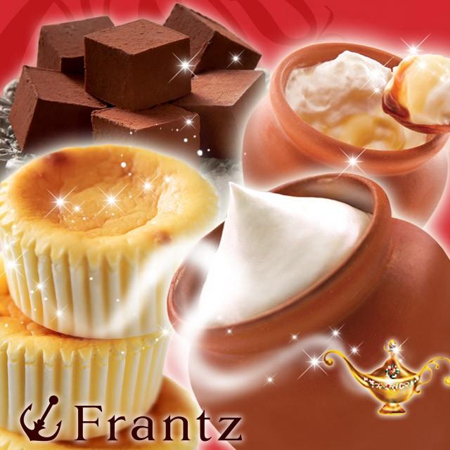 バレンタイン チョコ ギフト 壷プリンとチーズケーキと生チョコのセット お取り寄せスイーツ 神戸フランツ
