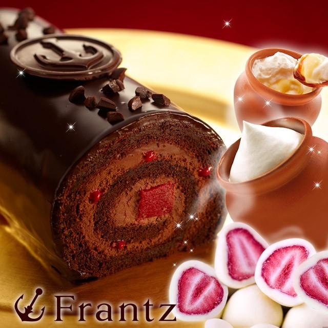 バレンタイン チョコ ギフト お菓子 濃厚ロールケーキ!ザッハロールと壷プリンと苺トリュフのセット 義理チョコ 友チョコ