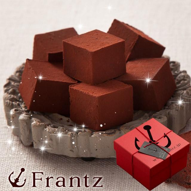 お歳暮 ギフトお菓子 カカオがお口の中でとろける♪神戸魔法の生チョコレート(R)・プレーン お菓子 チョコ