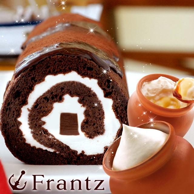 バレンタイン チョコ ギフト 生チョコロールと壷プリンのセット お取り寄せスイーツ 神戸フランツ