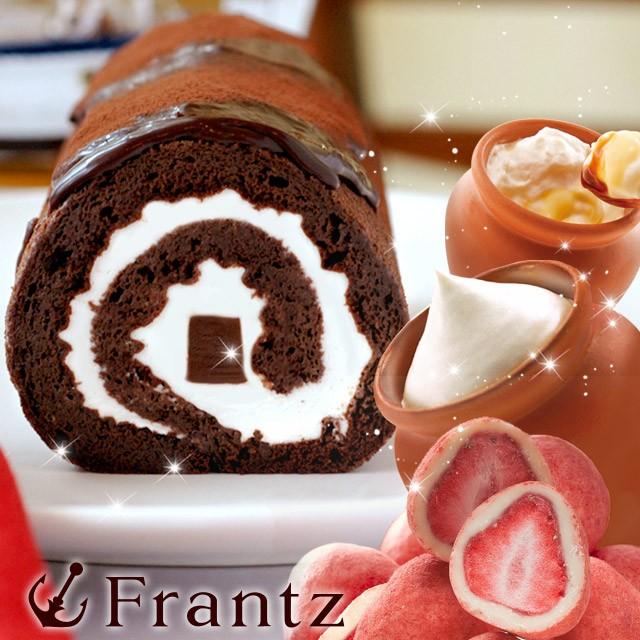 バレンタイン チョコ ギフト 生チョコロールと壷プリンとセレブショコラのセット お取り寄せスイーツ 神戸フランツ