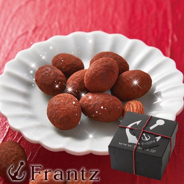 ホワイトデーお返し プレゼント ギフト ティラミスアーモンドチョコレート・プレーン お菓子 チョコ