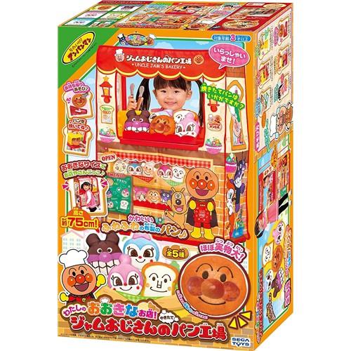 セガトイズ アンパンマン わたしのおおきなお店! ジ...