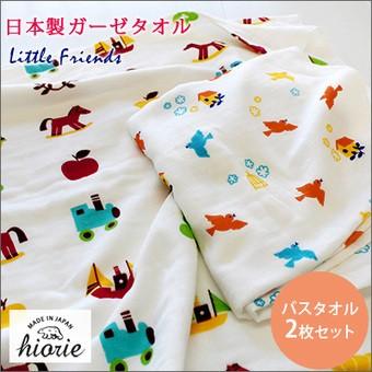 バスタオル ガーゼタオル 2枚セット リトルフレンド柄 日本製 福袋