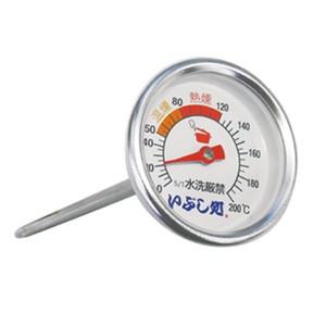 SOTO スモーカー用 温度計