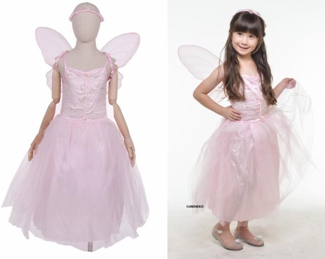 a5735f7efbed2 ハロウィン 衣装 コスチューム コスプレ 仮装 女の子 子ども 子供 小学生 保育園 かわいい 蝶 妖精ドレス かわいい 100