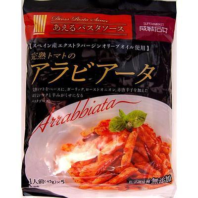 成城石井 化学調味料無添加 アラビアータソース 5食入り