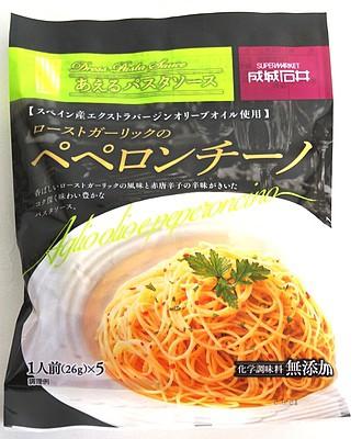 成城石井 化学調味料無添加 ペペロンチーノ 5食入り