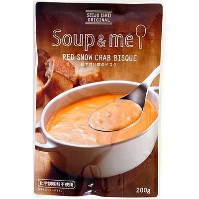 【10個セット】 成城石井 Soup me 紅ずわい蟹のビスク 200g × 10袋