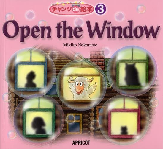 Open the Window [本]