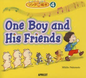 One Boy and His Friends [本]