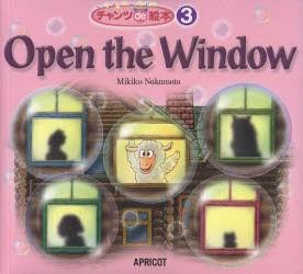 チャンツde絵本 Vol.3+Vol.4+特典DVD 2巻セット [本]