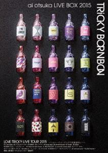 大塚愛/ai otsuka LIVE BOX 2015〜TRiCKY BORNBON〜 [DVD]