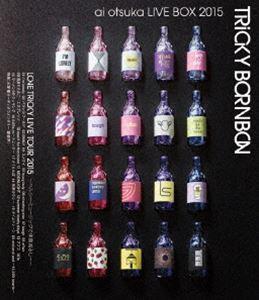 大塚愛/ai otsuka LIVE BOX 2015〜TRiCKY BORNBON〜 [Blu-ray]