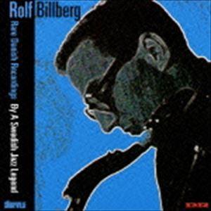 ロルフ・ビルベルグ(as、ts) / レア・デニッシュ・レコーディングス(完全限定生産盤) [CD]