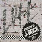 (オムニバス) PIONEERS OF J-ROCK〜based on shinjuku LOFT〜 [CD]