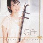 野沢香苗 / GIFT [CD]