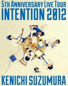 鈴村健一 LIVE TOUR INTENTION 2012 LIVE BD [Blu-ray]