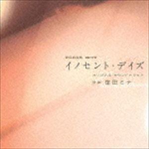 窪田ミナ(音楽) / WOWOW 連続ドラマW イノセント・デイズ オリジナル・サウンドトラック [CD]