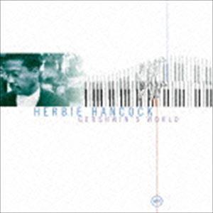 ハービー・ハンコック(p、org) / ガーシュウィン・ワールド +1(SHM-CD) [CD]