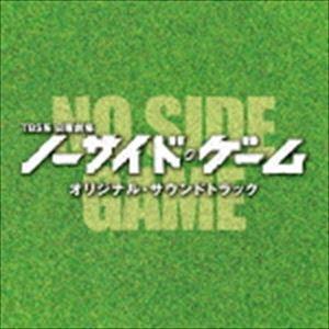 (オリジナル・サウンドトラック) TBS系 日曜劇場 ノーサイド・ゲーム オリジナル・サウンドトラック [CD]